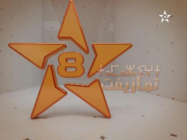 Re: La TNT au Maroc